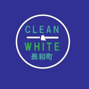 特別企画 クリーン&ホワイト キャンペーン